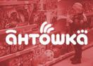 antoshka.ua