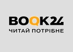 Book24.ua