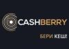 Cashberry.com.ua