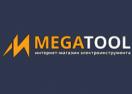 megatool.com.ua