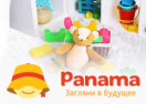 panama.ua