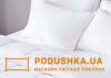 Podushka.com.ua