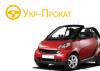 Ukr-prokat.com