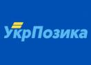 ukrpozyka.com.ua