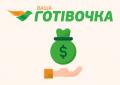 Vashagotivochka.ua